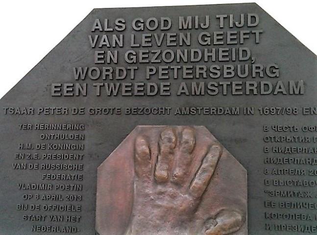 Hollandse Meesters, tsaar Peter de Grote was stapelverliefd op Amsterdam