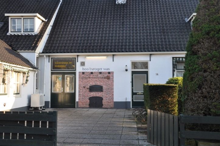 Bakkerij Kruijmer in Huizen