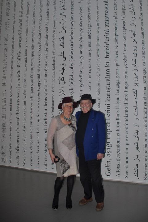 Babylon, Museum Boijmns van Beuningen. Rotterdam, Marianne Visser van KLaarwater en Peter Lasschuit opgenomen in Genesis 12: 1-9. We verdiepten ons in verschillende visies op de Toren van Babel.